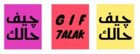 Avatar for GIF7ALAK