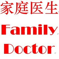 Avatar for  Universal Doctor Medical Service