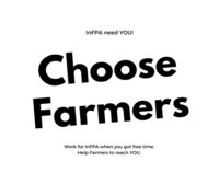 Avatar for Indian Farmers and Producers Association
