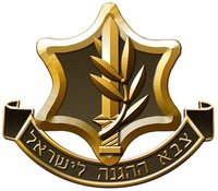 Avatar for IDF
